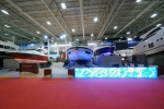 Istanbul Boat Show 2012